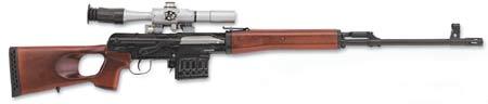 Самозарядный карабин ТИГР